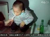 Alcohol and cigarettes given to toddler.