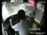 Bus driver runs over scooter